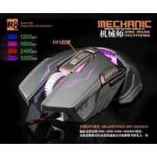 MOUSE GAMER R8 G2 3600 DPI
